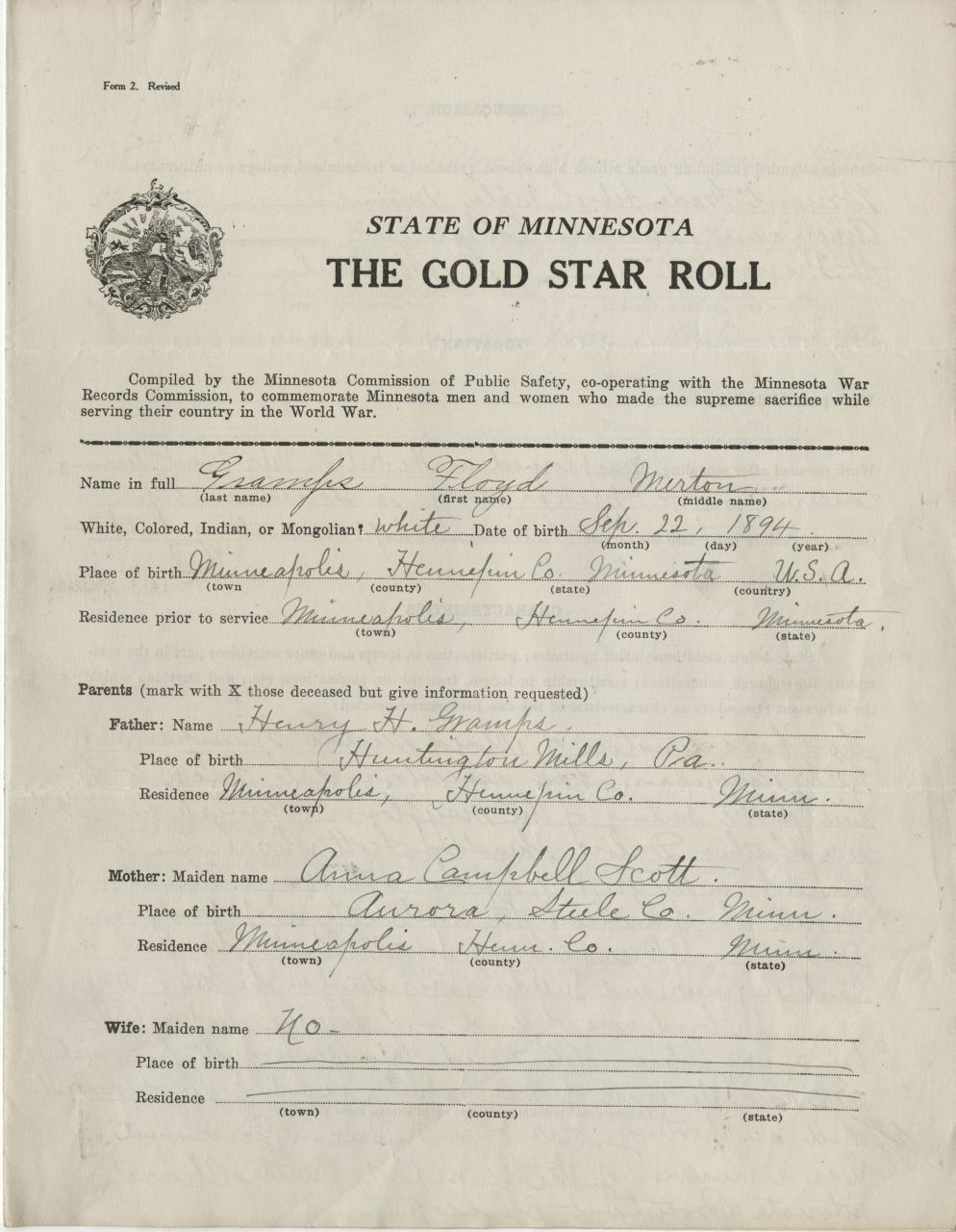 Goldstar Roll