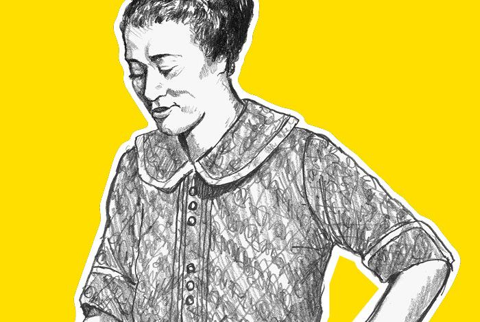 W Gertrude Brown.