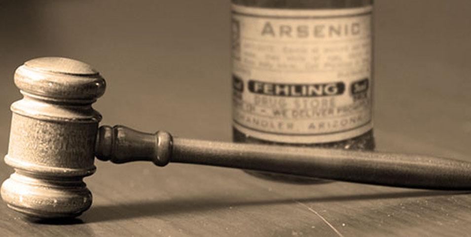 A gavel.