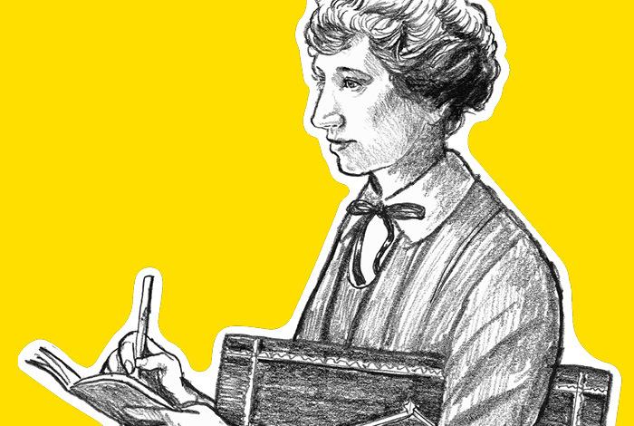 Grace Kaercher Davis.