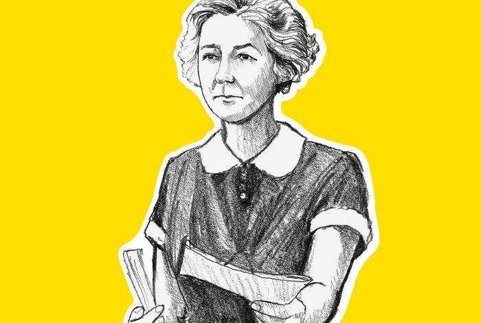 Marguerite Milton Wells.