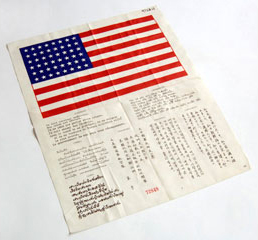 Army Air Forces aviator's survival flag. Loc. no. 9723.13