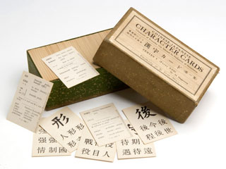 Chinese-Japanese language character cards used at Camp Savage during World War Two.