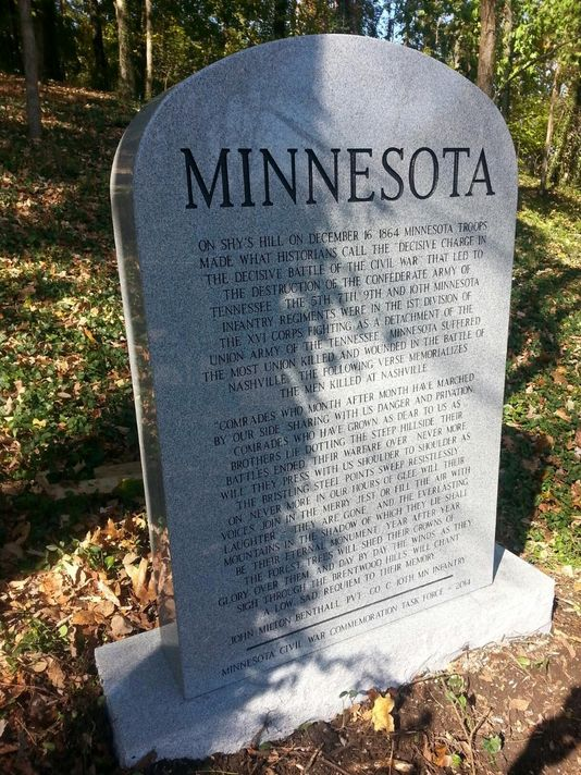MN Monument